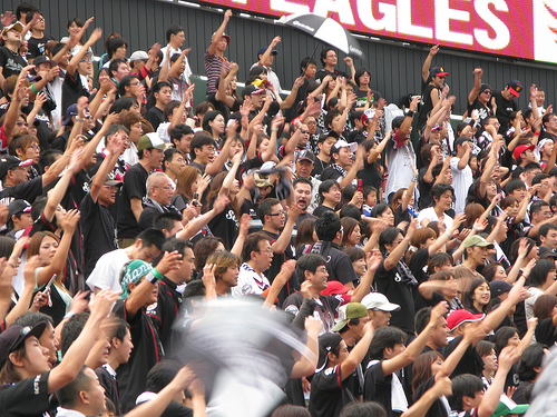 Lotte fans cheer Marines to victory in Sendai, 2008
