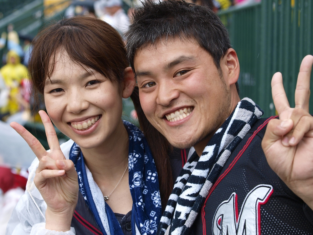 Lotte fans from Hyogo prefecture