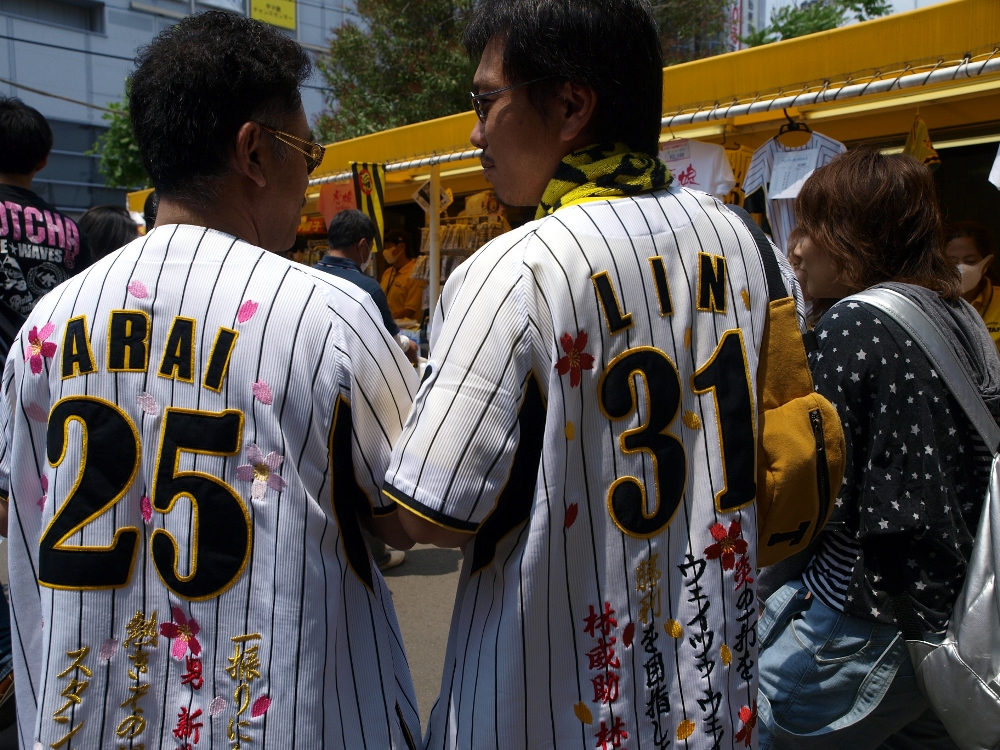 Such fancy jerseys!