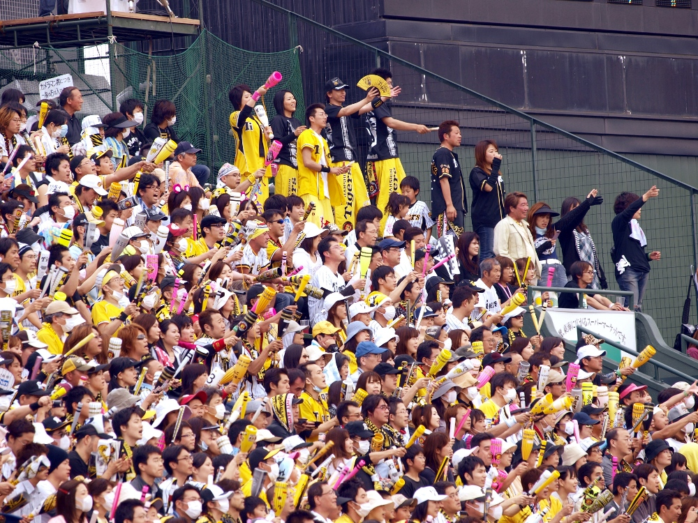 Hanshin fans try to rally their team on