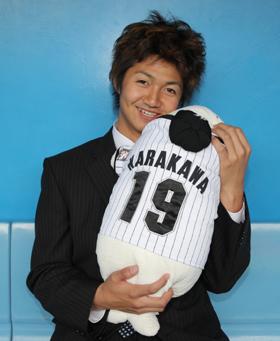 Karakawa shares quality time with his stuffed alter-ego