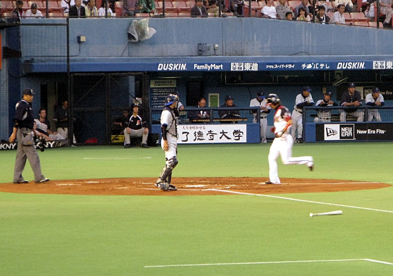 Nishioka plates the first run of the game
