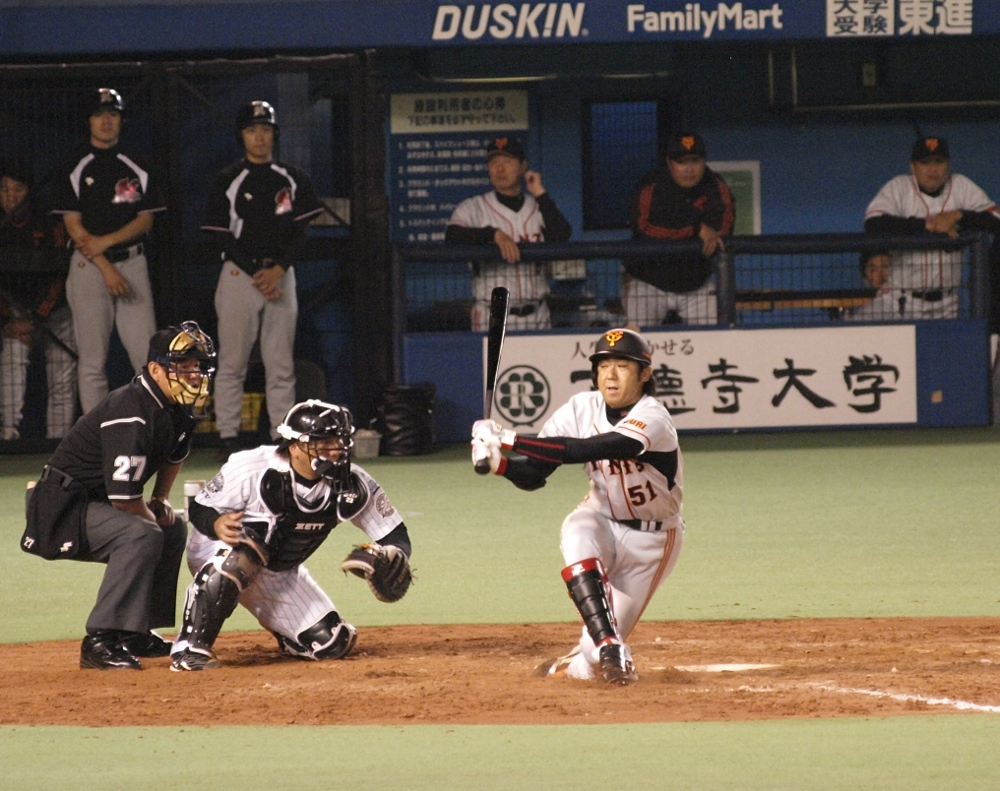 I don't think Furuki got a hold of Sikorski's pitch