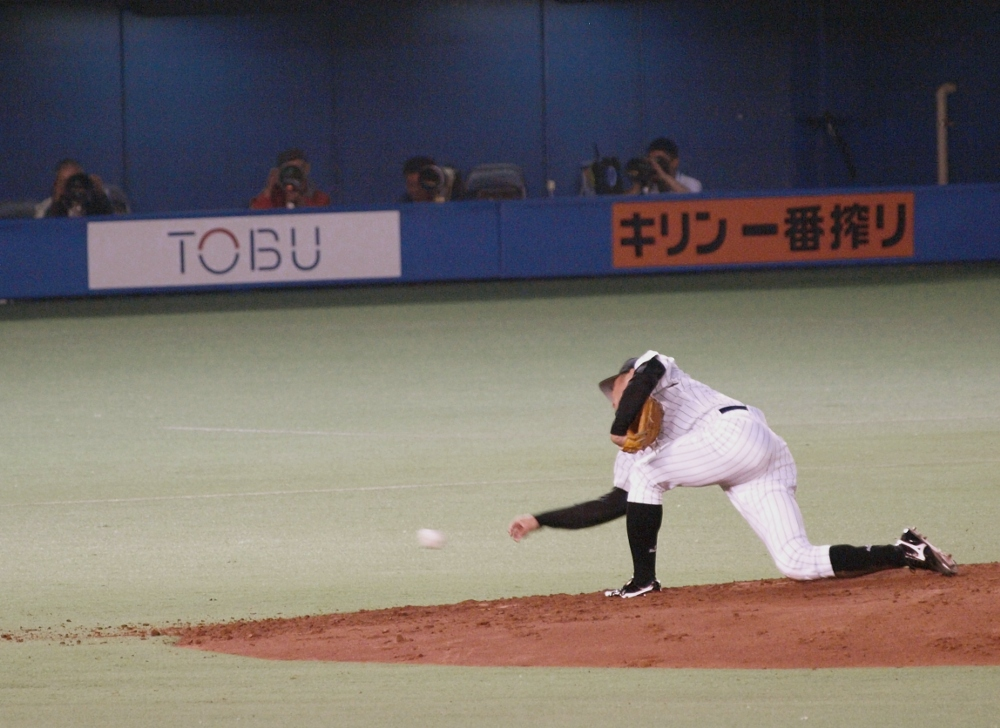 Watanabe slings it against the Carp