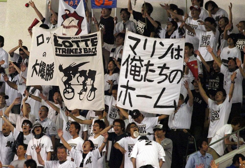 Chiba Lotte Strikes Back