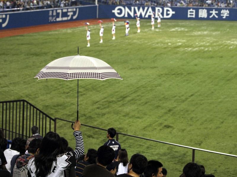 Lotte fan loves the Tokyo Ondo