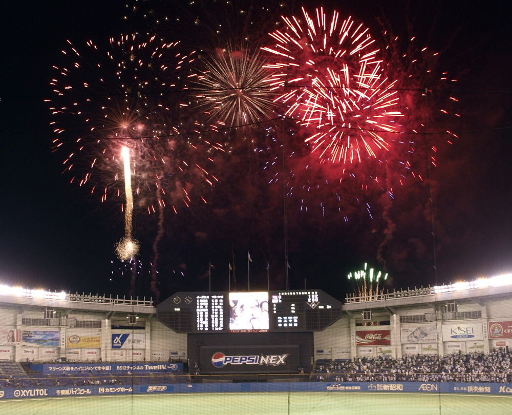 The first sweep of the year deserves some big fireworks