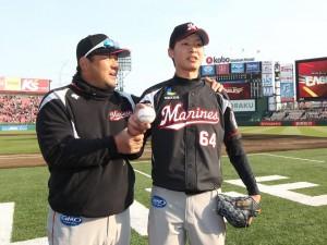 Futaki celebrating his first W - photo from marines.co.jp
